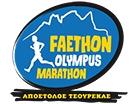 Faethon Olympus Marathon 2015: Μεταγωνιστικό Δελτίο Τύπου – Ανακοινώσεις 2015