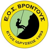 """Ξεκίνησαν οι εγγραφές για τον """"North Olympus Trail 2016 """""""