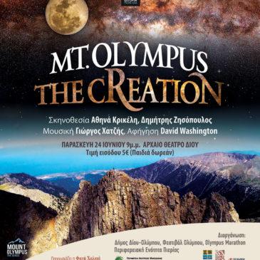 Πρεμιέρα της ταινίας για τον Όλυμπο «The Creation»
